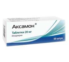 АКСАМОН, таблетки