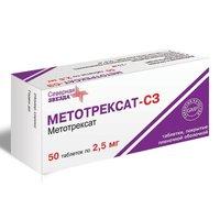 Метотрексат-СЗ, таблетки