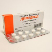 Димедрол Авексима, таблетки