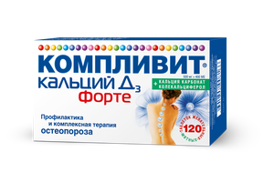 КАПТОПРИЛ, таблетки