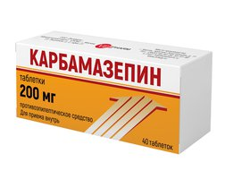 КАРБАМАЗЕПИН, таблетки