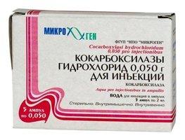 КОКАРБОКСИЛАЗА-ФЕРЕЙН, лиофилизат