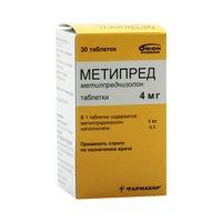 МЕТИПРЕД, таблетки