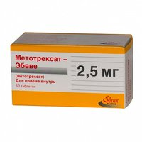 МЕТОТРЕКСАТ-ЭБЕВЕ, таблетки