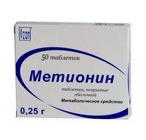 МЕТИОНИН, таблетки
