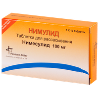 НИМУЛИД, таблетки