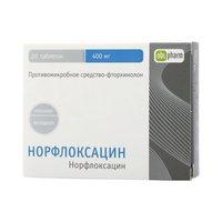 НОРФЛОКСАЦИН, таблетки