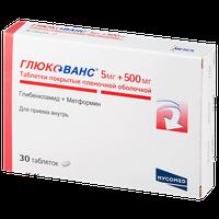 ГЛЮКОВАНС, таблетки