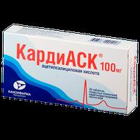 КардиАСК, таблетки
