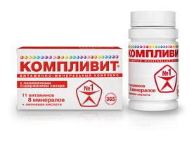 КОМПЛИВИТ, таблетки