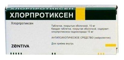 ХЛОРПРОТИКСЕН ЗЕНТИВА, таблетки
