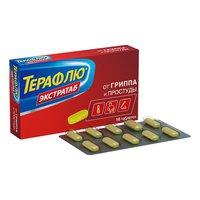ТЕРАФЛЮ ЭКСТРАТАБ, таблетки