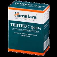 ТЕНТЕКС ФОРТЕ, таблетки