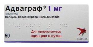АДВАГРАФ, капсулы