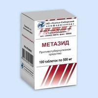 МЕТАЗИД, таблетки