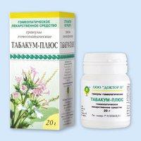 ТАБАКУМ-ПЛЮС, гранулы