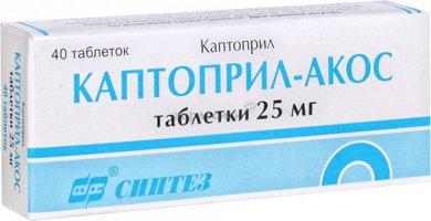 КАПТОПРИЛ-АКОС, таблетки