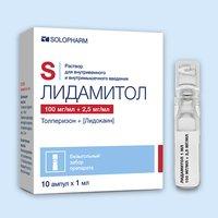 Лидамитол, раствор