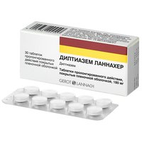 ДИЛТИАЗЕМ, таблетки
