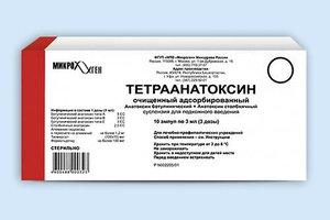 Тетраанатоксин очищенный адсорбированный, суспензия