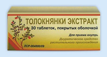 Толофитин, таблетки