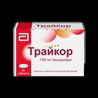 ТРАЙКОР, таблетки