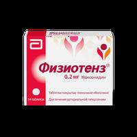 ФИЗИОТЕНЗ, таблетки
