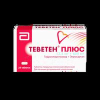 ТЕВЕТЕН ПЛЮС, таблетки