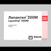 ЛИПАНТИЛ 200 М, капсулы