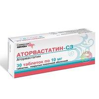 АТОРВАСТАТИН-СЗ, таблетки