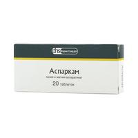 АСПАРКАМ, таблетки