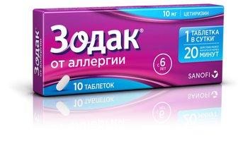 ЗОДАК, таблетки