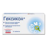 ГЕКСИКОН, таблетки