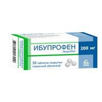ИБУПРОФЕН, таблетки