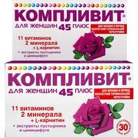 КОМПЛИВИТ ДЛЯ ЖЕНЩИН 45 ПЛЮС, таблетки