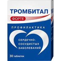 ТРОМБИТАЛ ФОРТЕ, таблетки