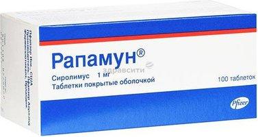 РАПАМУН, таблетки