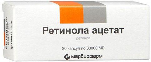РЕТИНОЛА АЦЕТАТ (ВИТАМИН А), капсулы