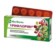 УРИФЛОРИН, таблетки