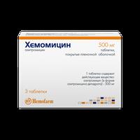 ХЕМОМИЦИН, таблетки