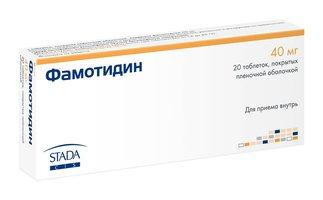 ФАМОТИДИН ШТАДА, таблетки