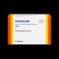 ТРАНЕКСАМ, таблетки