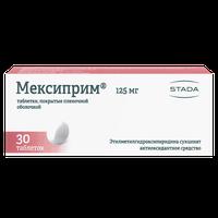 МЕКСИПРИМ, таблетки
