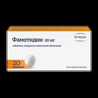 ФАМОТИДИН, таблетки