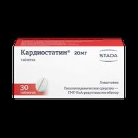 КАРДИОСТАТИН, таблетки