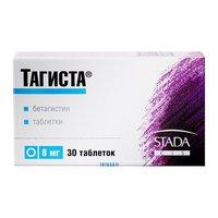 ТАГИСТА, таблетки