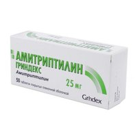 АМИТРИПТИЛИН-ГРИНДЕКС, таблетки
