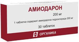 АМИОДАРОН, таблетки