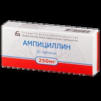 АМПИЦИЛЛИН, таблетки