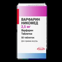 ВАРФАРИН НИКОМЕД, таблетки